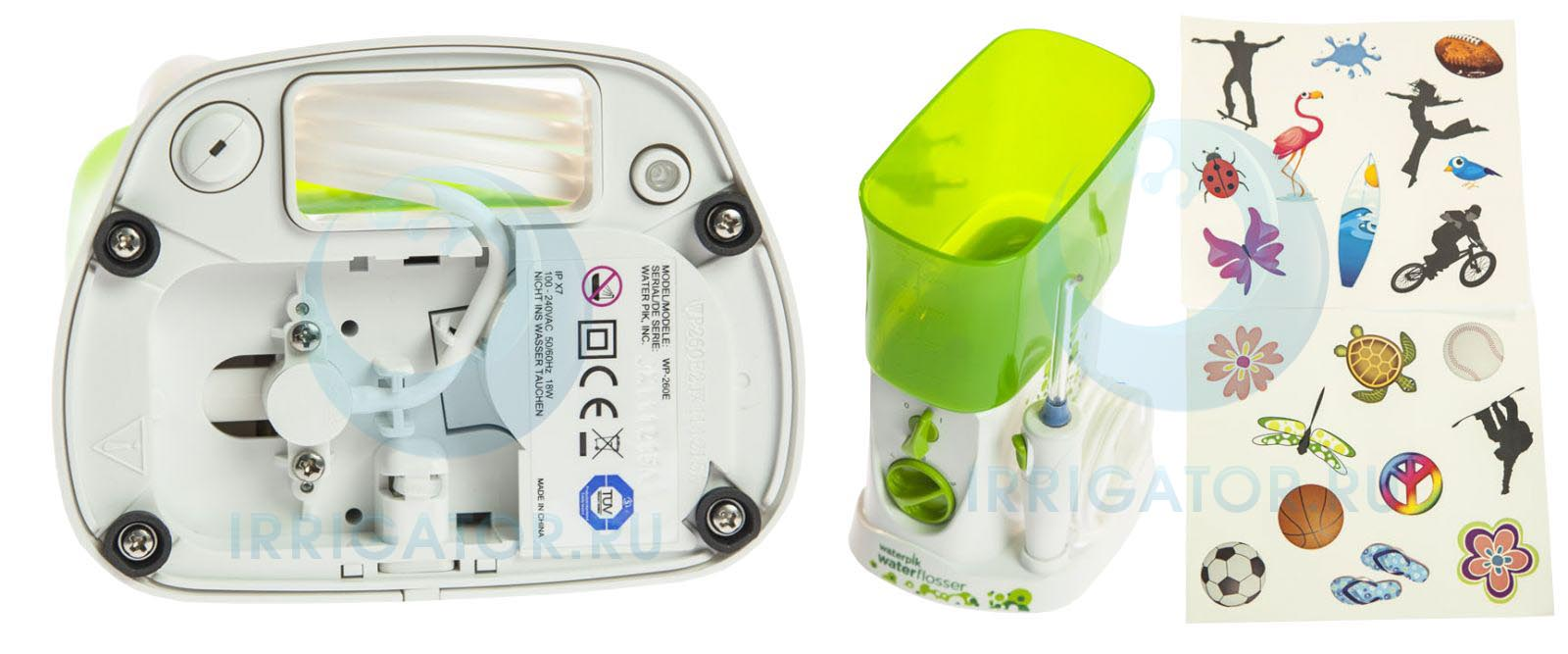 Ирригатор Waterpik WP260 E2