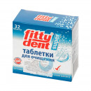 Очищающие таблетки Fittydent в Санкт-Петербурге