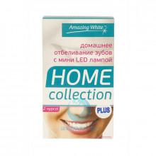 Система Amazing White Home Collection Plus отбеливающая в Санкт-Петербурге