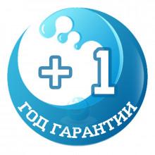 Дополнительная гарантия 1 год в Санкт-Петербурге