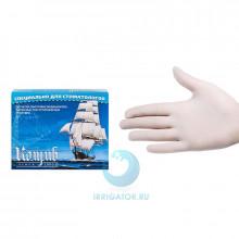 Перчатки смотровые латексные без талька (S) - 100 шт в Санкт-Петербурге