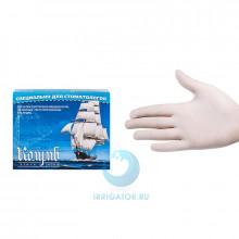 Перчатки смотровые латексные без талька (XS) - 100 шт в Санкт-Петербурге