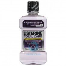Ополаскиватель Listerine Expert Total Care, 250 мл в Санкт-Петербурге