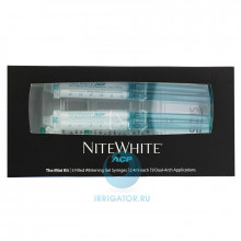 Система Nite White ACP отбеливающая 16 процентов - 3 шприца в Санкт-Петербурге