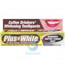 Plus White Coffee Drinkers для любителей кофе и чая зубная паста 100 мл в Санкт-Петербурге