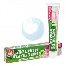 Зубная паста Лесной бальзам для чувствительных зубов и десен, 75 мл в Санкт-Петербурге