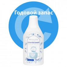 Годовой запас Ополаскивателя Revyline Отбеливающий в Санкт-Петербурге