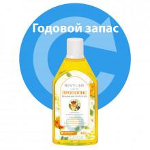 Годовой запас бальзама Revyline Прополис в Санкт-Петербурге